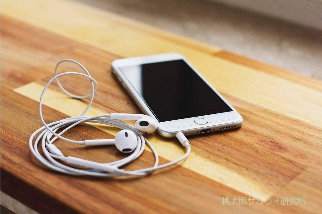 音楽聴きながら散歩