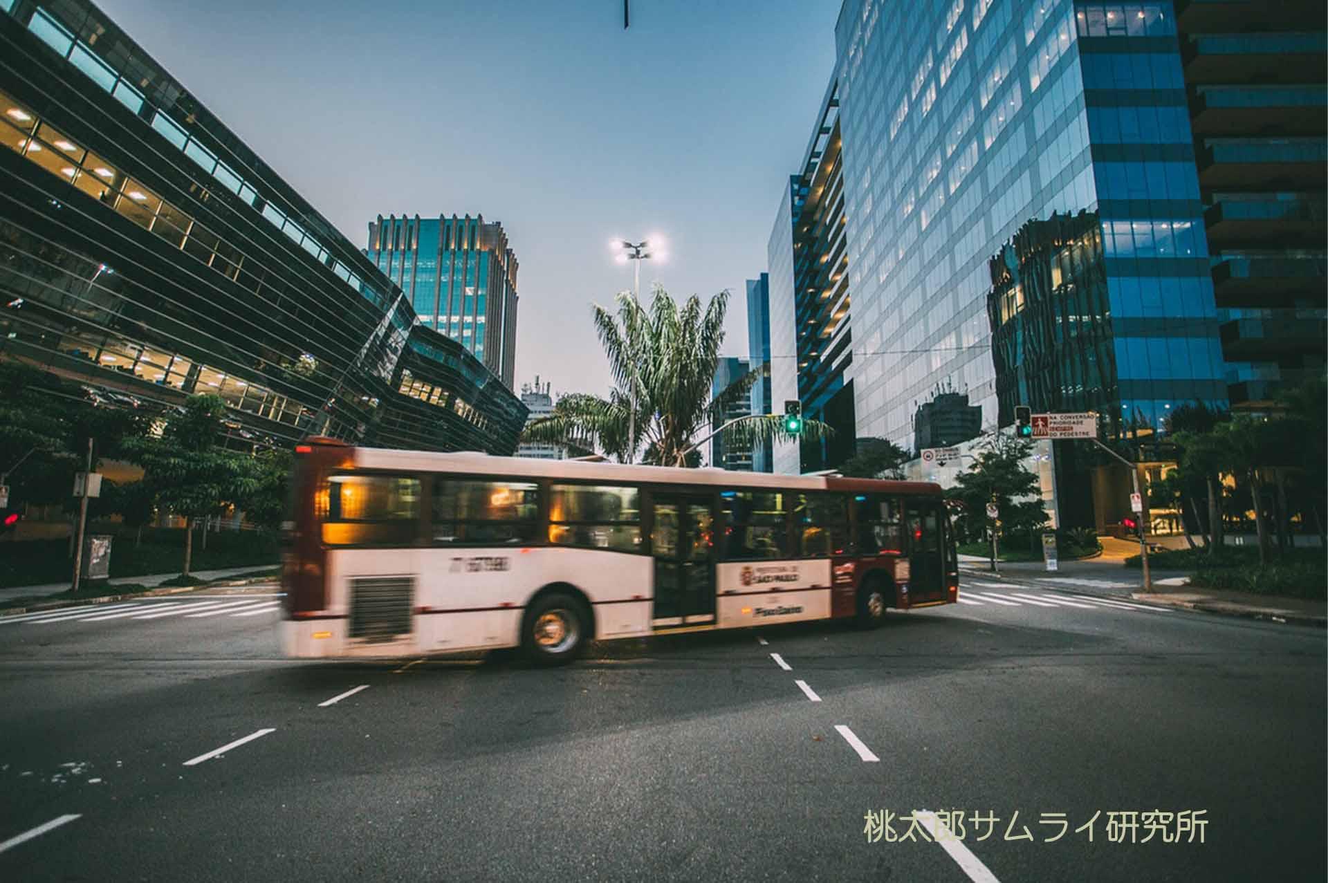 夜行バスは高校生だけでも乗れる?