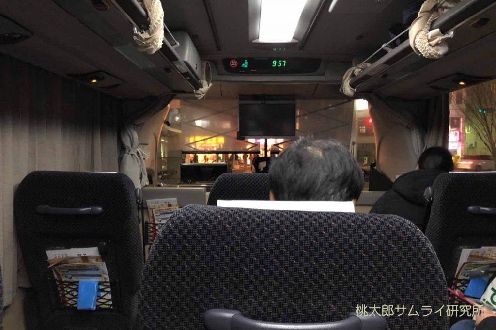 夜行バスの予約方法